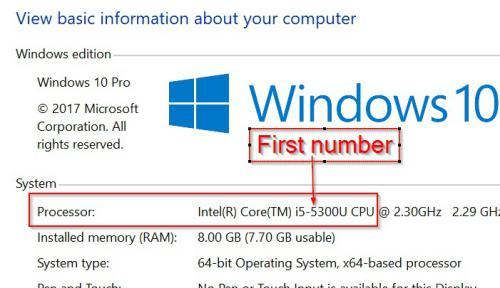 descubrir generacion procesador del PC