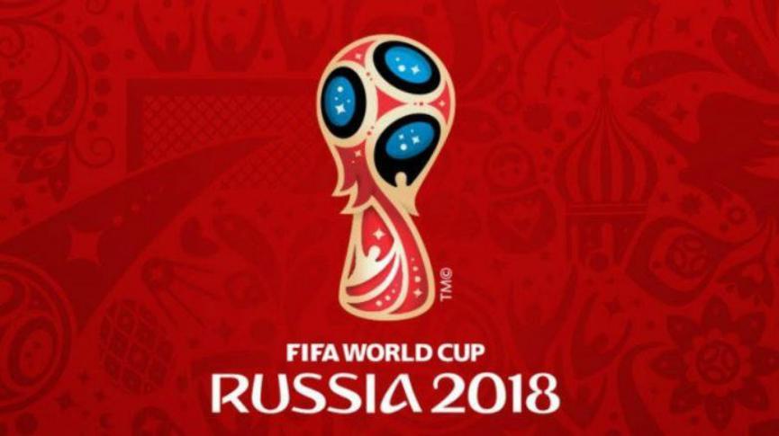 Copa Mundial 2018 en Vivo