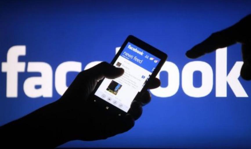 Facebook Messenger truco oculto